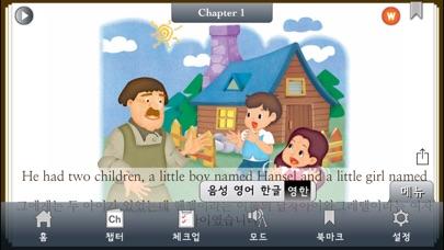download [영한대역] 헨젤과 그레텔 (영어로 읽는 세계명작 Story House) apps 0