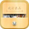 北京建材家具生意圈