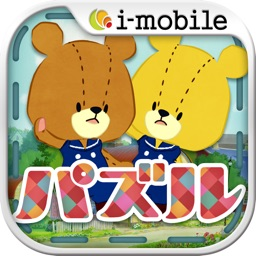 Telecharger 無料 超快感パズル どきどきルルロロパズル がんばれ ルルロロ Pour Iphone Sur L App Store Jeux