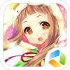 蕾丝花公主 - 女生儿童爱玩的装扮小游戏免费