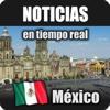Noticias de Mexico en tiempo real