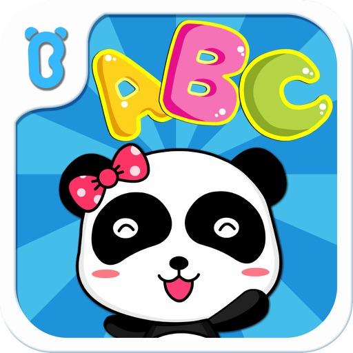 学ABC HD—宝宝巴士