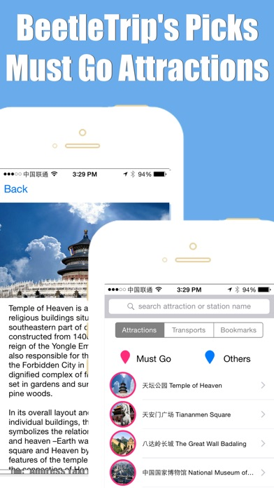 download Beijing travel guide with offline map and metro transit by BeetleTrip apps 3