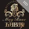 五月玫瑰HD