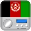 'Afghanistan Radios: The Most Listened News,  Sports and Music Stations Online