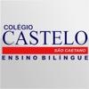Colégio Castelo Mobile