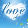 Amazing Love Mask HD