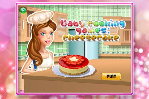 Baby cooking games:cheesecake screenshot 1