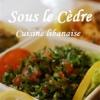 Sous Le Cedre: Restaurant Libanais Paris