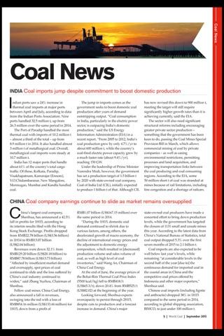 World Coal screenshot 1