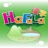 HaFaLa 汉字动漫800