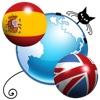 Speak Spanish - English google