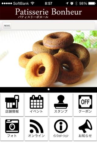 福岡で人気のヘルシーでおいしい焼きドーナツ屋【Bonheur(ボヌール)】 screenshot 1