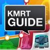 高雄捷運指南 KMRT Guide