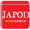 Japod生活百貨國際購物網