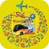 Holiday Ideas - Sabah