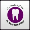Al Reem Dental Clinic