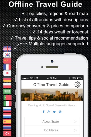 UK United Kingdom offline Travel Guide & Map. City tours: London,York,Manchester,Edinburgh screenshot 1