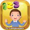 123 Baby Counting Training: Basic Maths for Toddler & Kids!