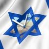 שעון ישראלי