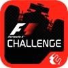 F1™ Challenge