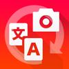 Translate Photo - Camera Scanner, PDF, OCR Document Grabber & Translator