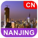 Nanjing, China Offline Map - PLACE STARS icon