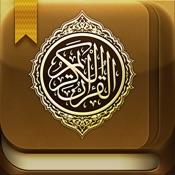 Quran Reader