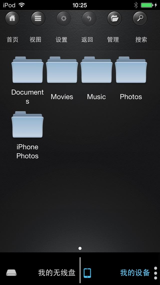 RAV FileHubScreenshot of 2