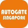 AUTO GATE SINGAPORE