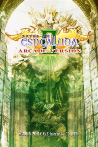 ESPGALUDA II Arcade Version screenshot 1