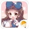 我的萝莉小公主 - 女生女孩爱玩的换装小游戏免费