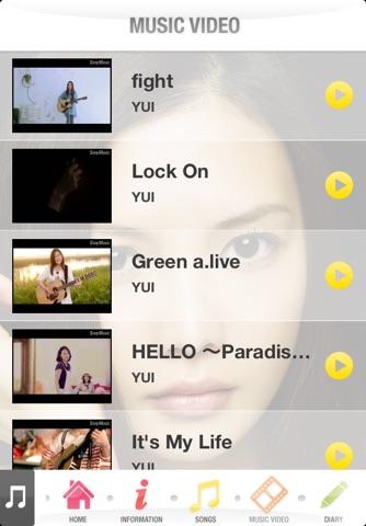 YUI 公式アーティストアプリ screenshot 4