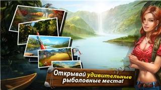 Рыбное место Скриншоты5