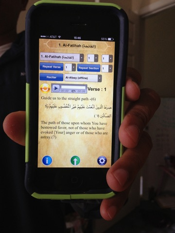 حفظ القرآن iPad