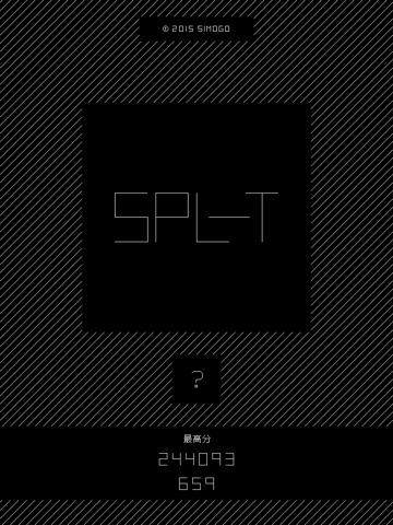 SPL-T