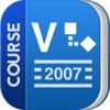Course for Microsoft Visio 2007