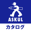 アスクルカタログアプリ - ASKUL CORPORATION