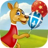 Happy Kangaroo Jump Free - Bounce on Poles and Collect Coins