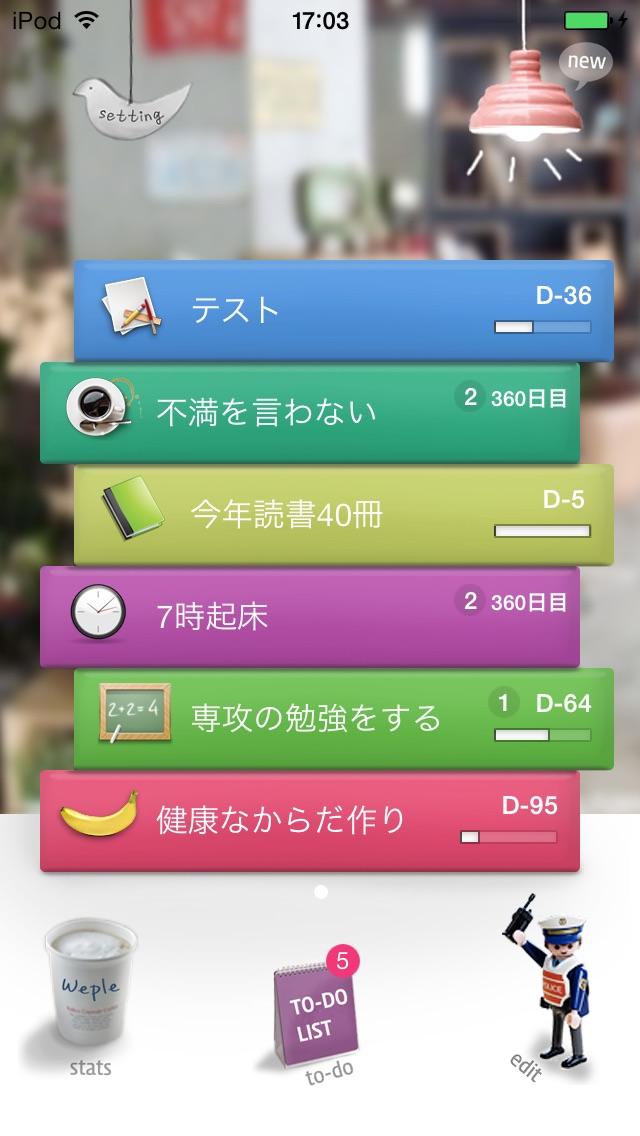 ウィプル ダイアリー (Diary) - ... screenshot1