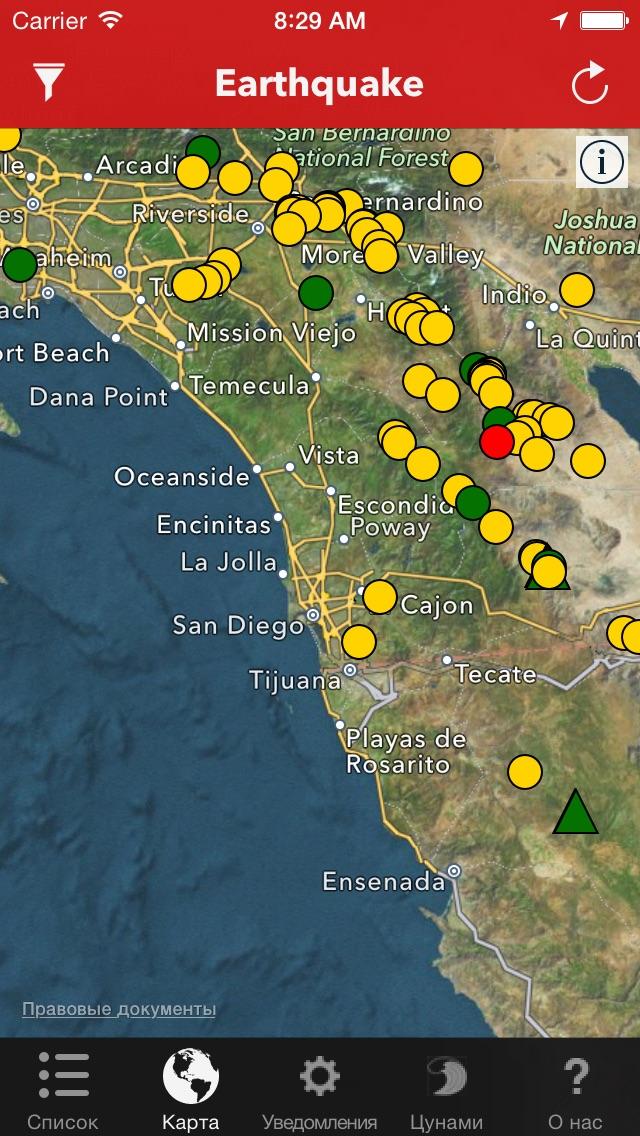 Earthquake - международные отчеты, тревога, карты и пользовательские уведомления о мировых землетрясенияхСкриншоты 1