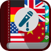 My World Translator - Translate Text To Multiple Languages: Supports Facebook, Twitter, Whatsapp, SMS, Email!