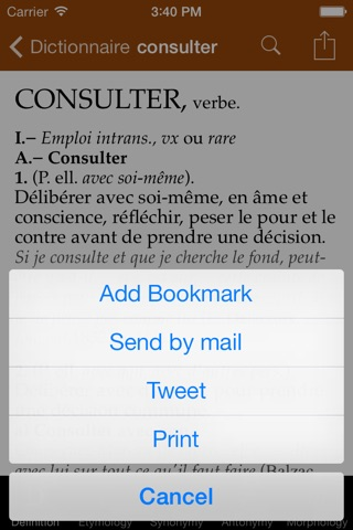 Dictionnaire de français TLFi screenshot 2