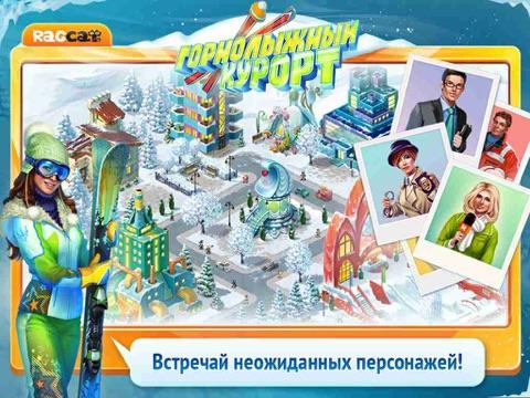Скачать игру Горнолыжный курорт HD: поиск предметов и экономическая стратегия