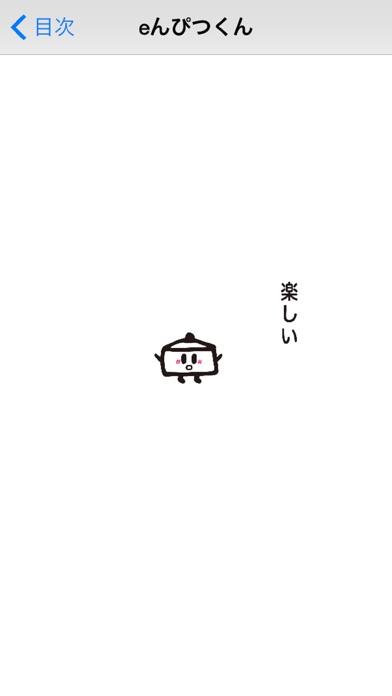 地理力プリンス 自然編 screenshot1