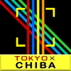 東京×千葉路線マップ