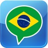 Lango:Learn Portuguese Vocabulary