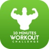 10 Minutes or Less Workouts Challange Pro