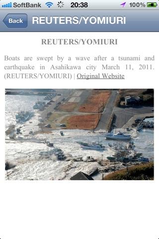 eARthquake 311:東日本大震災アーカイブARアプリ screenshot 4