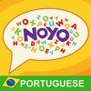 Noyo Portuguese Vocab Builder -- Beginner